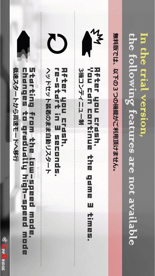 VR StarElude無料のスクリーンショット_5