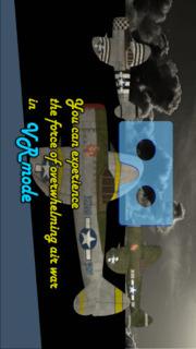 VR WW2のスクリーンショット_1