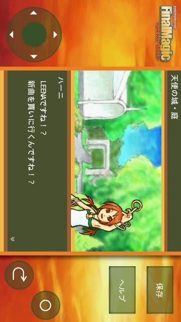 FinalMagicBS-FREEのスクリーンショット_2