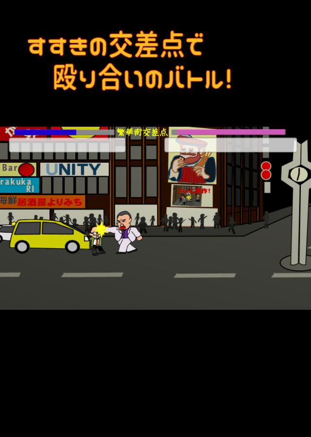 2Dアクション サラリーマン忍者のスクリーンショット_3