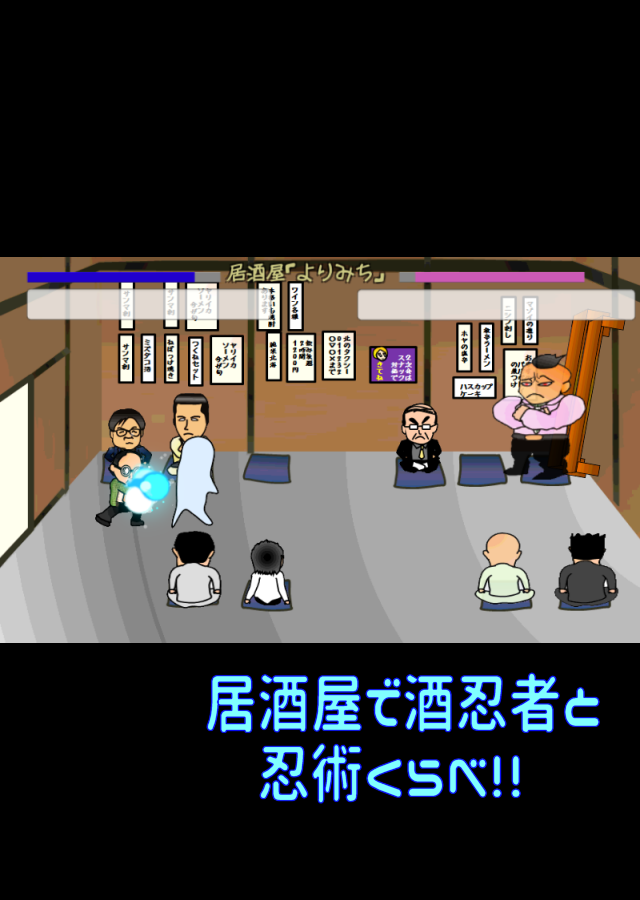 2Dアクション サラリーマン忍者のスクリーンショット_4