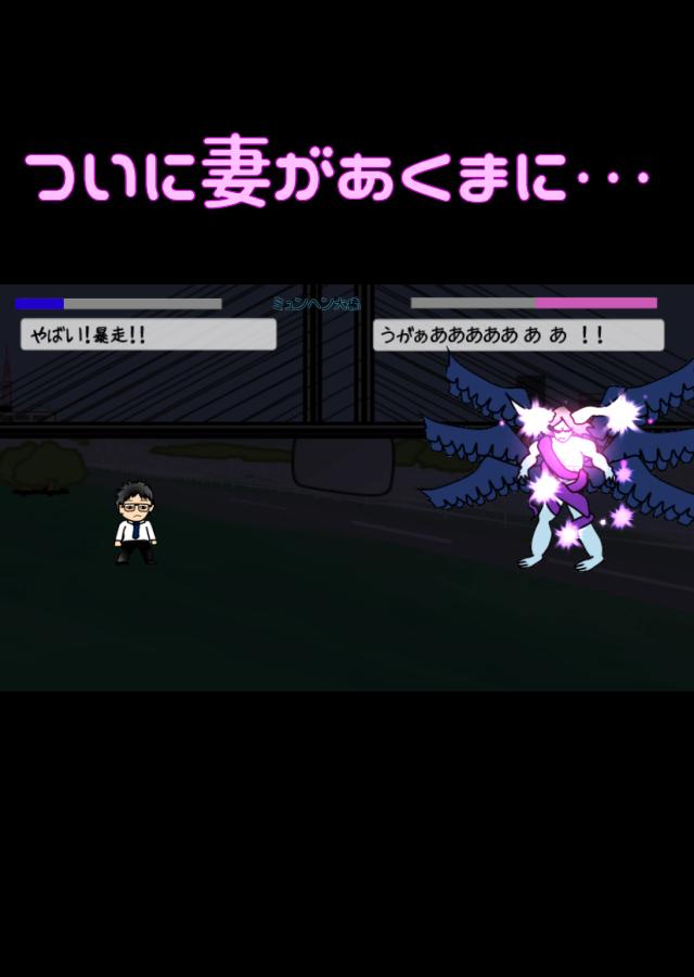 2Dアクション サラリーマン忍者のスクリーンショット_5