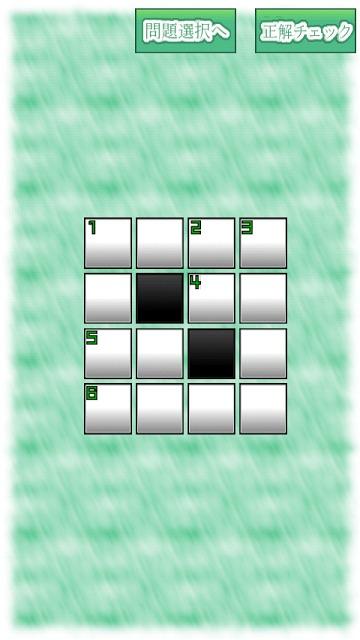 お手軽!クロスワードワードパズルのスクリーンショット_2