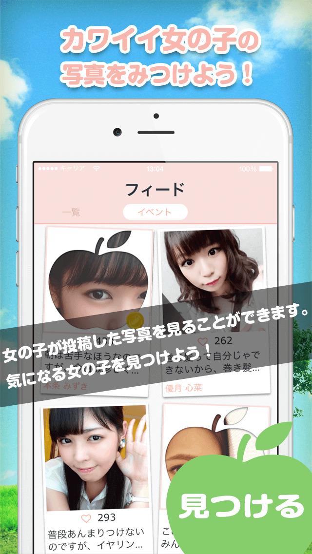EDEN - 頑張る女の子を応援するアプリのスクリーンショット_1