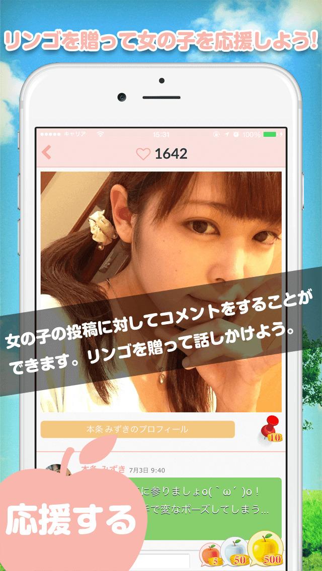 EDEN - 頑張る女の子を応援するアプリのスクリーンショット_2