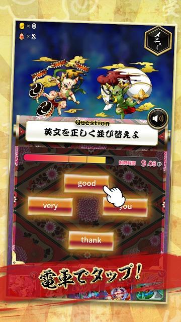 鬼桃語り【英語学習&本格RPG】のスクリーンショット_3