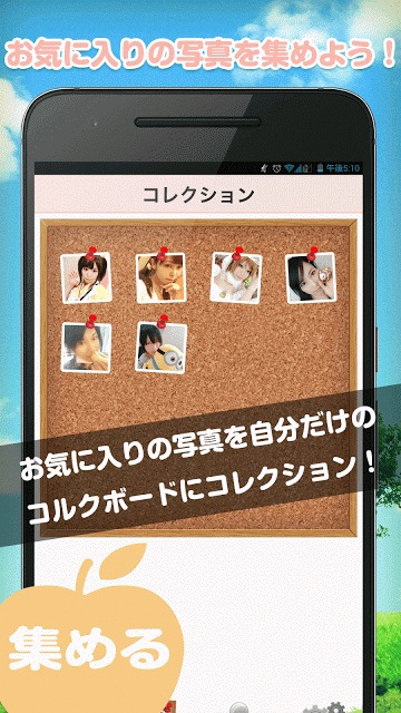 EDEN - 頑張る女の子を応援するアプリのスクリーンショット_3