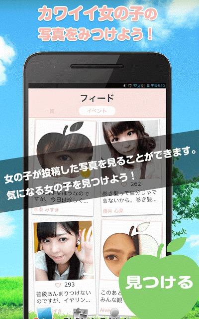 EDEN - 頑張る女の子を応援するアプリのスクリーンショット_4