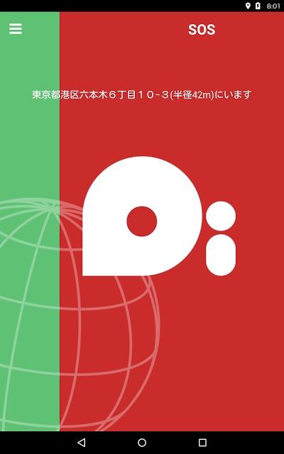 Piのスクリーンショット_2