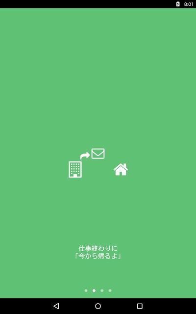 Piのスクリーンショット_4