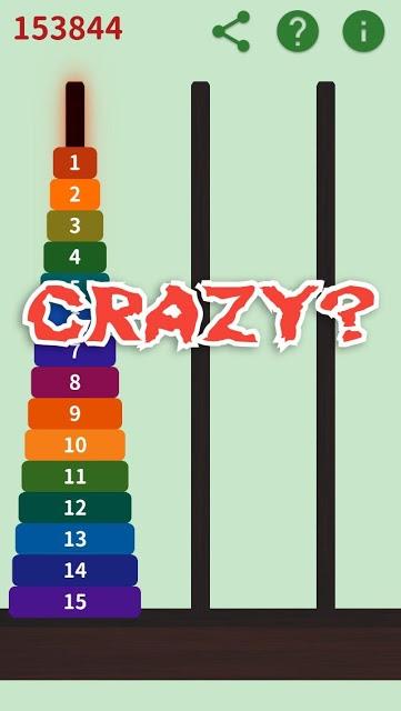 クレイジー・タワー - 気が狂うほどの脳トレゲーム -のスクリーンショット_2