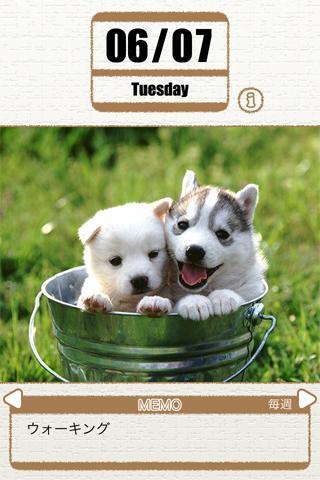 癒しの日めくりカレンダー『犬』篇のスクリーンショット_1