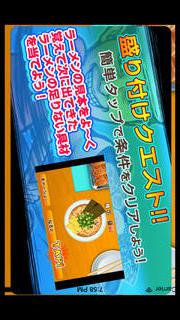 ら〜麺道 かすかべ。のスクリーンショット_3
