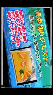 ら〜麺道 かすかべ。のスクリーンショット_5