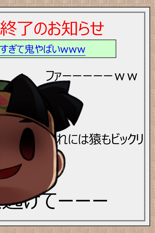 【悲報】鬼ヶ島終了のお知らせ -ゾンビ桃太郎が3Dすぎて鬼やばいwww-のスクリーンショット_2