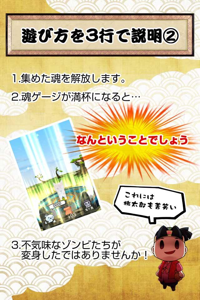 【悲報】鬼ヶ島終了のお知らせ-ゾンビ桃太郎が3Dすぎて鬼やばい-のスクリーンショット_4