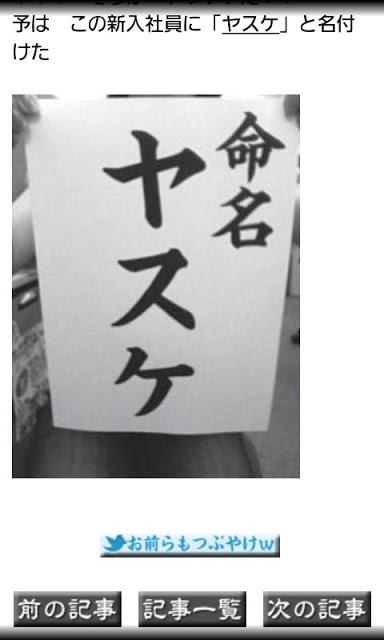 武ログ:織田信長の天下布武日記【武の章】のスクリーンショット_4
