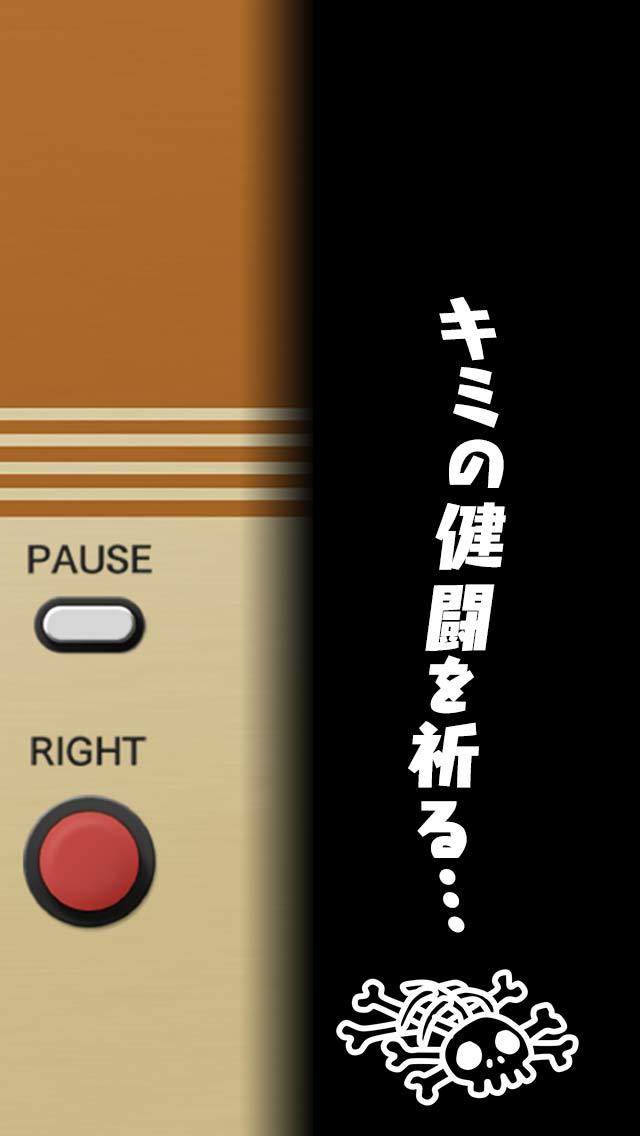 おたからハンター -OTAKARA HUNTER-のスクリーンショット_3