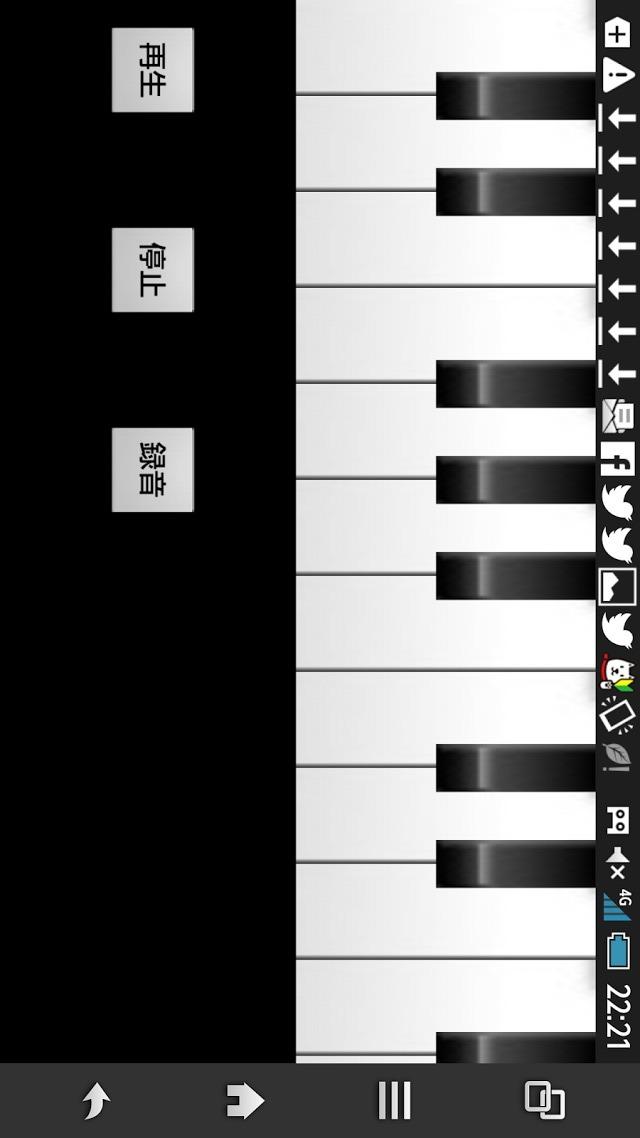 簡単ピアノアプリのスクリーンショット_1