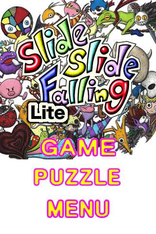 Slide Slide Falling Liteのスクリーンショット_1
