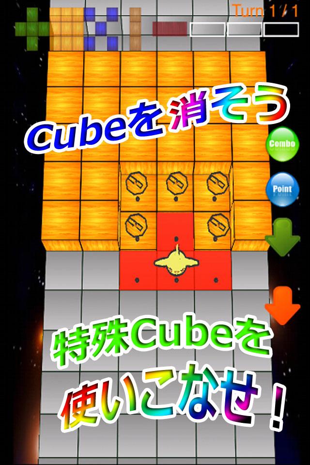 i Cube Pazzleのスクリーンショット_1
