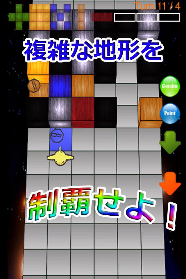 i Cube Pazzleのスクリーンショット_2
