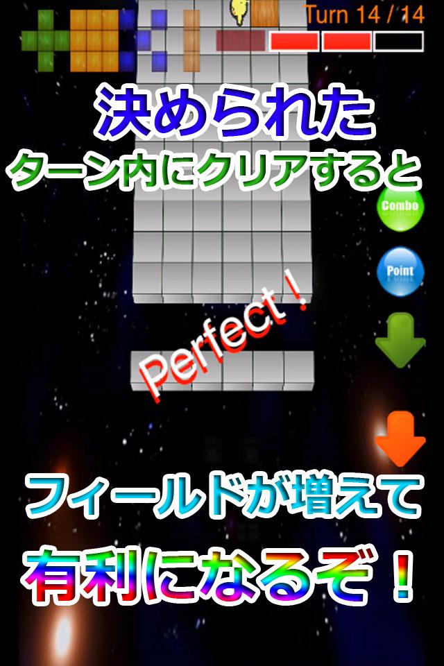 i Cube Pazzleのスクリーンショット_3
