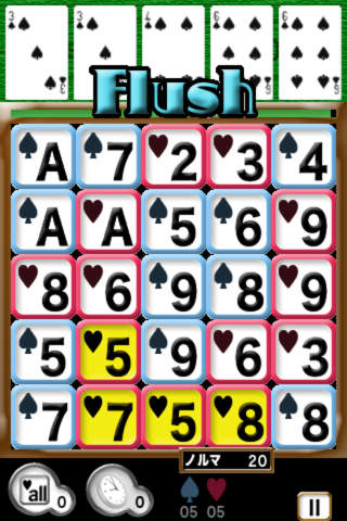 Action Poker Puzzleのスクリーンショット_1