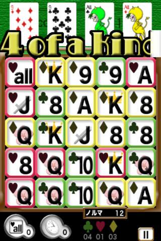 Action Poker Puzzleのスクリーンショット_5