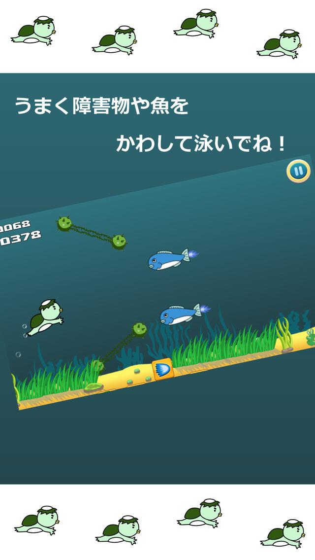 無限かっぱちゃんのスクリーンショット_2