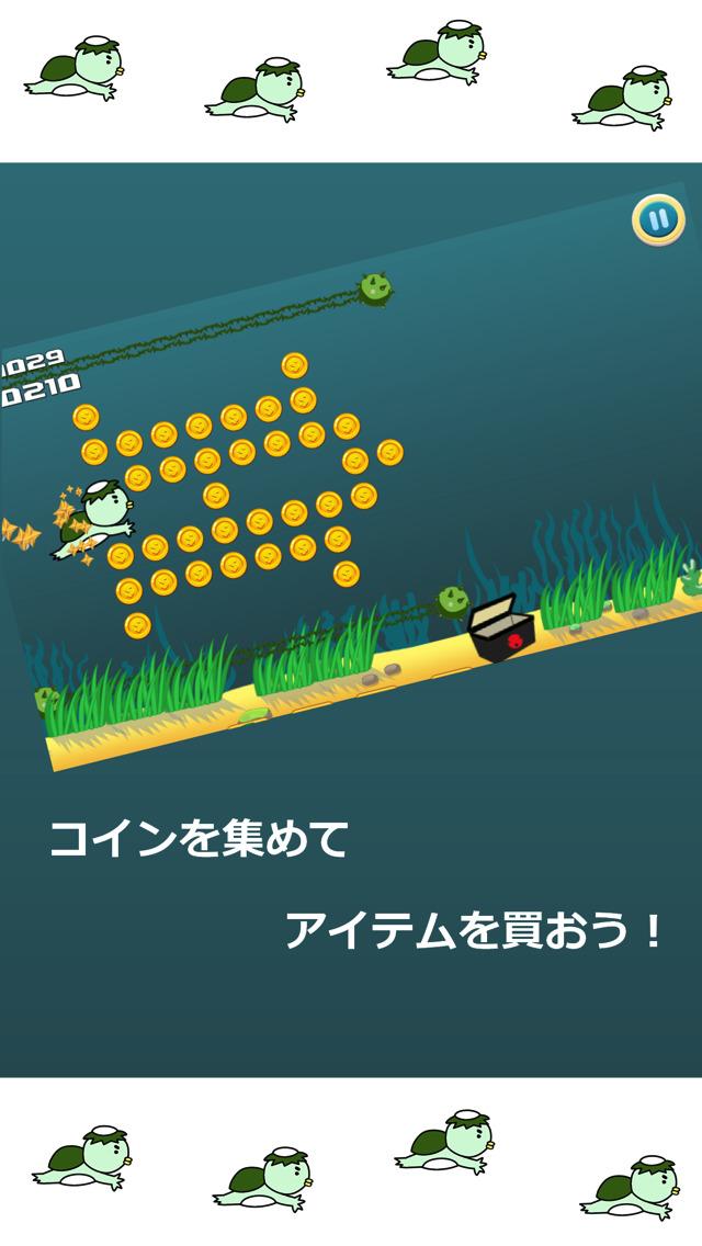 無限かっぱちゃんのスクリーンショット_3