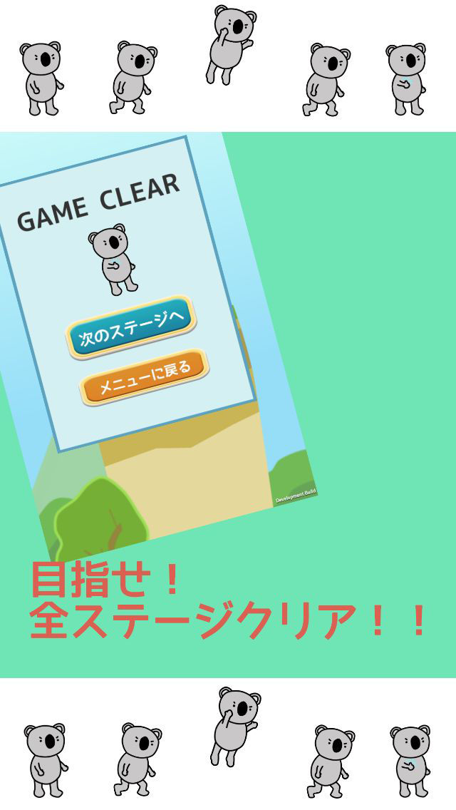 すーぱーじゃんぱーKのスクリーンショット_4