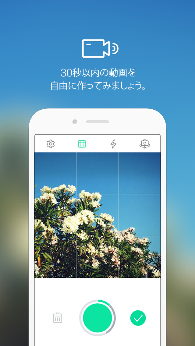 LINE SnapMovieのスクリーンショット_1