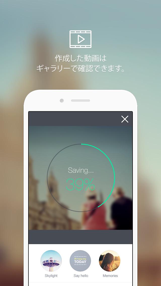 LINE SnapMovieのスクリーンショット_4