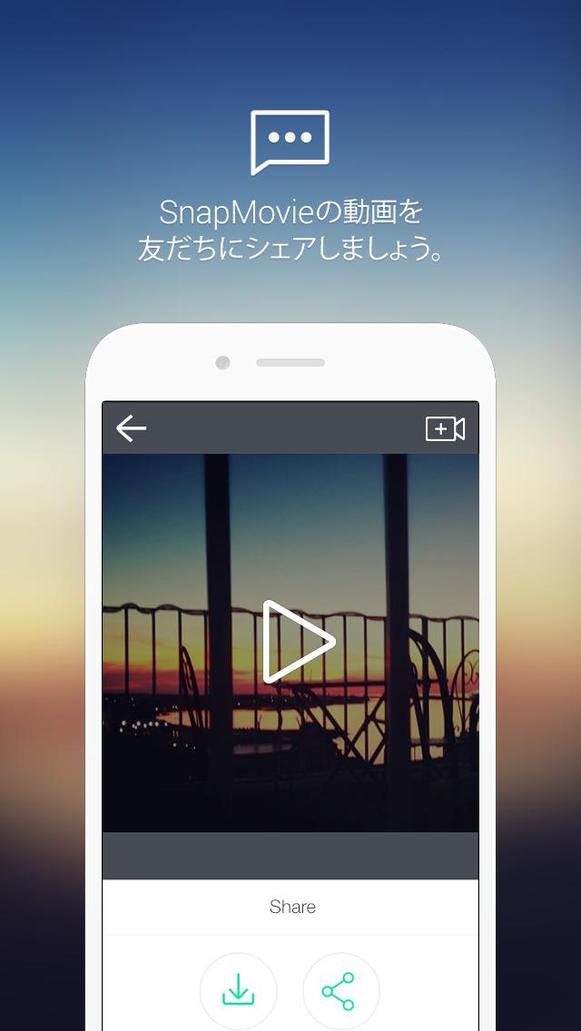 LINE SnapMovieのスクリーンショット_5