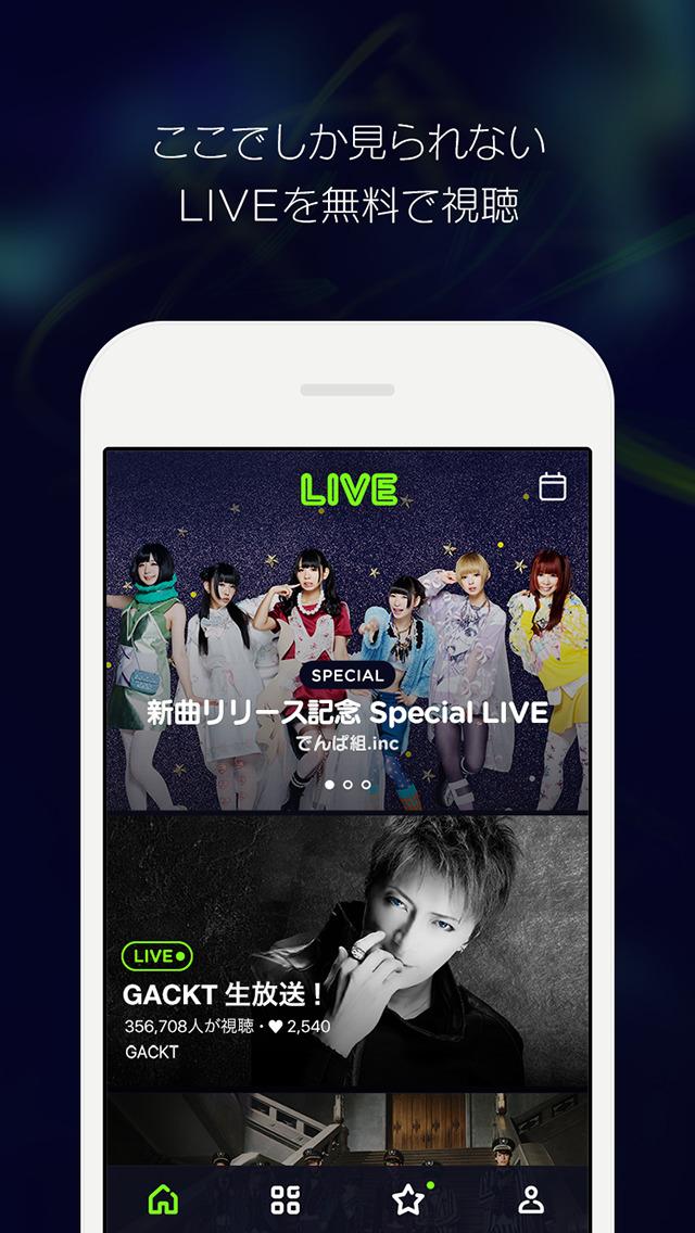 LIVE - 無料視聴アプリ(ライブ)のスクリーンショット_1