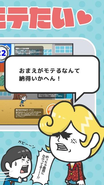 女子あつめ~ゲスの極み~のスクリーンショット_4