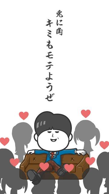 女子あつめ~ゲスの極み~のスクリーンショット_5