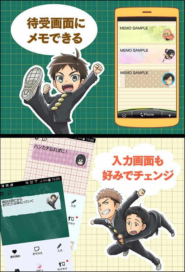 進撃!巨人中学校のメモ帳・付箋あつめ放置ゲームアプリ無料のスクリーンショット_2