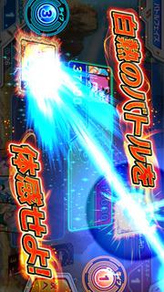 ICカードダスドラゴンボールのスクリーンショット_2
