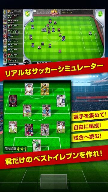 パニーニフットボールリーグ PFLサッカーゲーム無料のスクリーンショット_3