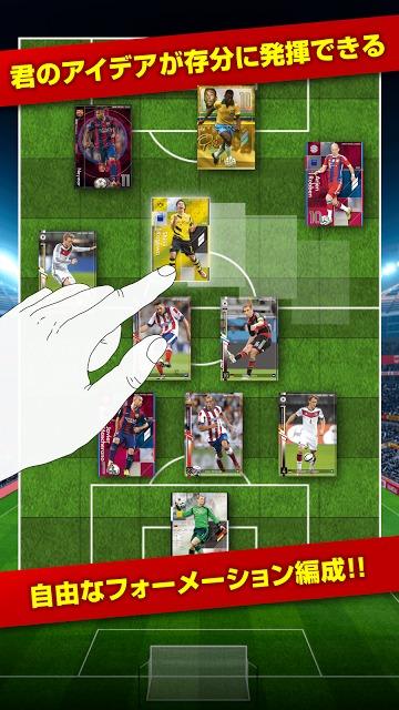 パニーニフットボールリーグ PFLサッカーゲーム無料のスクリーンショット_4