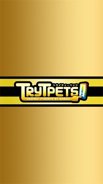 TRYTPETS!のスクリーンショット_1