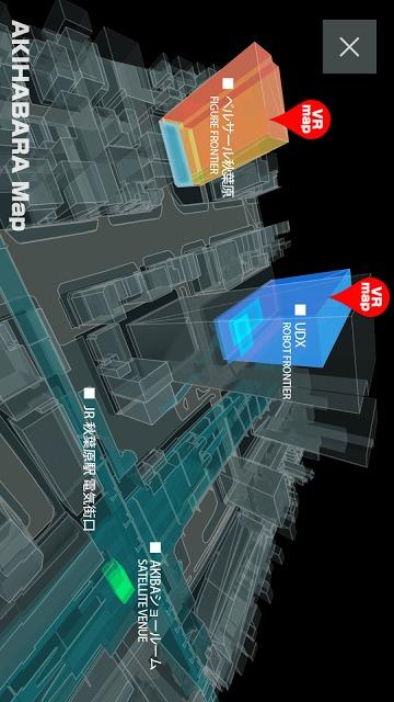 魂アプリ for Androidのスクリーンショット_3