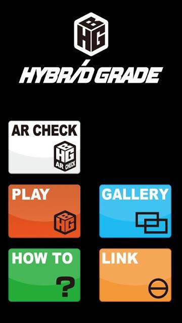 HYBRIDGRADE ARのスクリーンショット_1