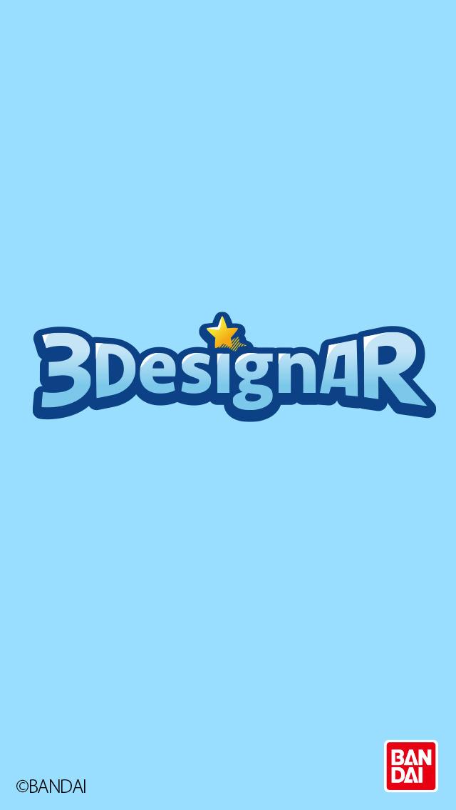 3DesignARのスクリーンショット_1