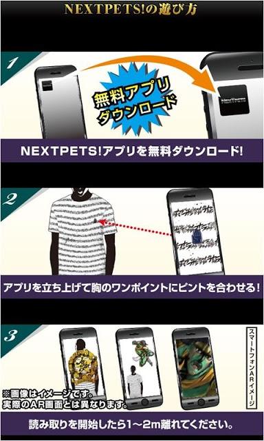 NEXTPETS!Oのスクリーンショット_2