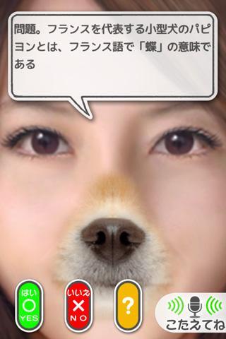 smartpetDXのスクリーンショット_2