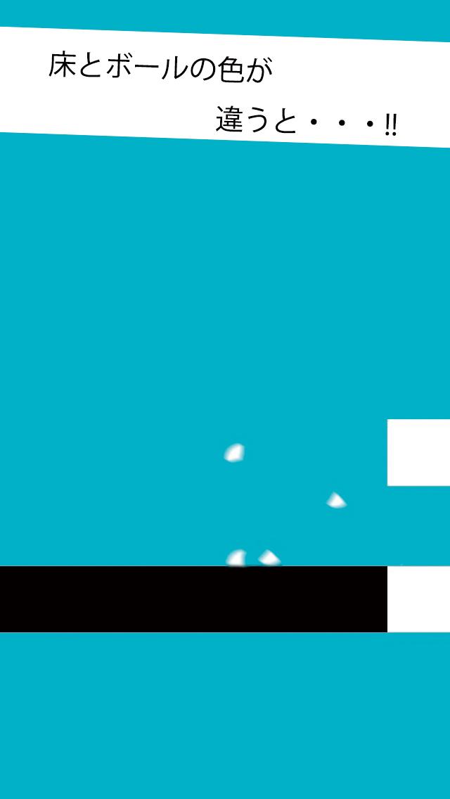 MonoHoppingのスクリーンショット_3