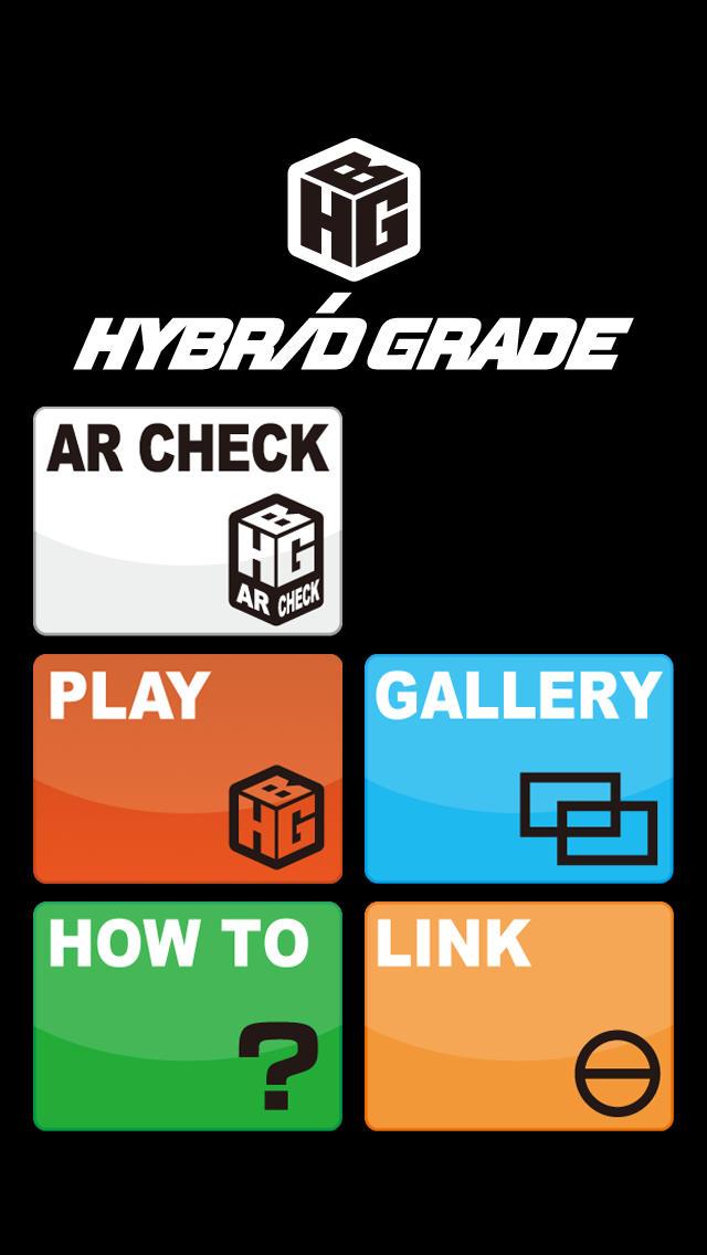 HYBRIDGRADE ARのスクリーンショット_2